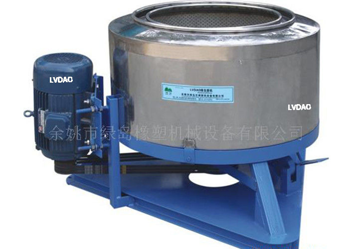 200 Kg/H 5.5 kw Plastic Dewatering Machine General Centrifugal Drying 900*450 Outer Container