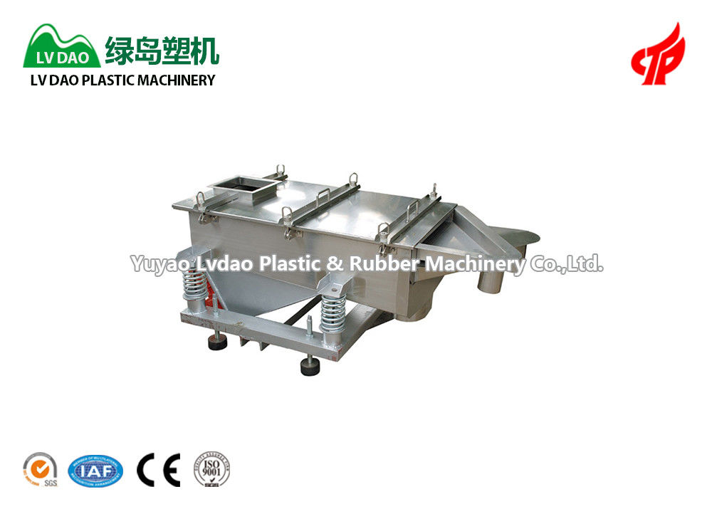 China Made High Capacity Plastic Shaker Separator For Granule plastic machinery equipment
