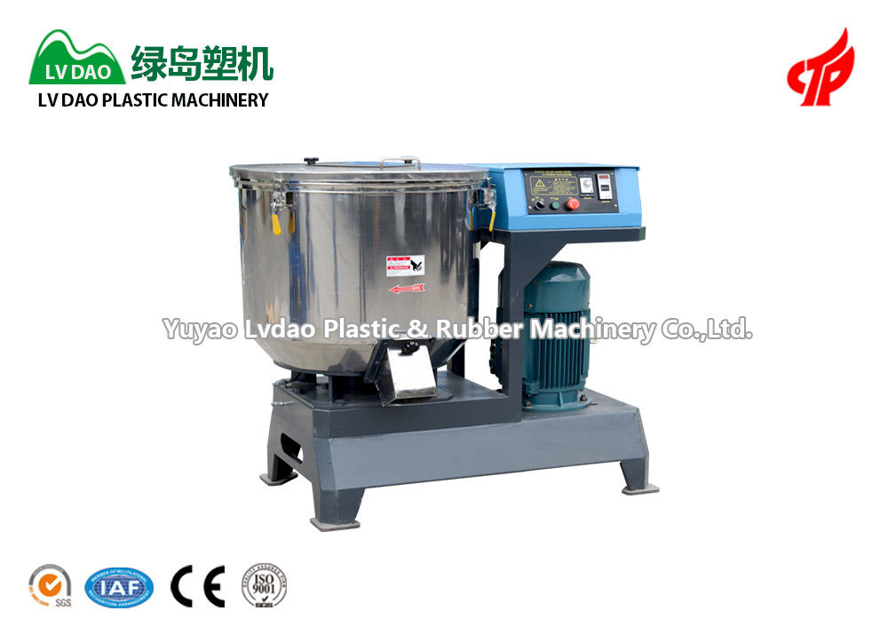 22 Kw Custom Color Centrifugal Plastic Mixing Machine 150kg/H CE ISO